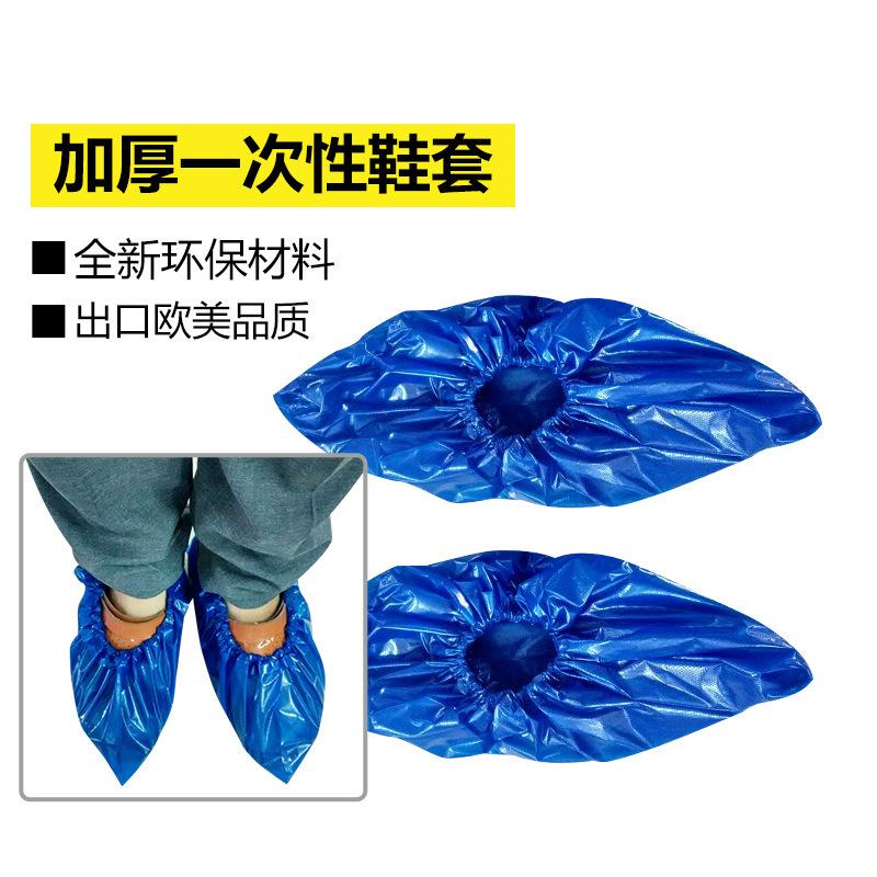 一次性鞋套_室内加厚家用耐磨防滑鞋套