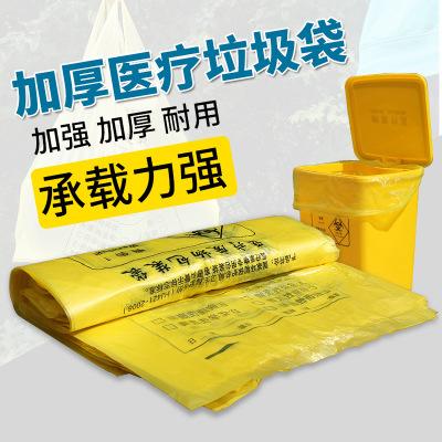 深圳垃圾袋廠家:醫院醫療廢物垃圾袋常見規格有哪些
